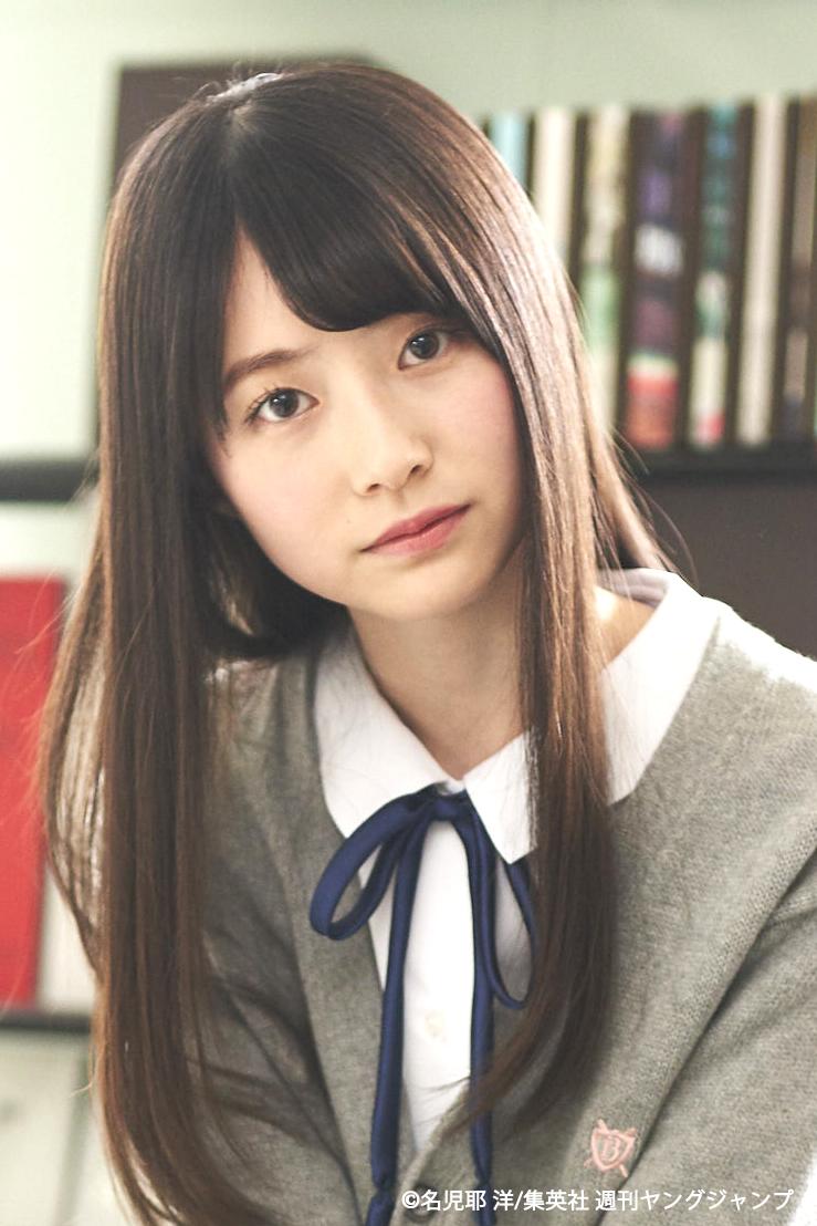 "<span class=""title"">実咲「宮崎公立大学」CM 出演情報!</span>"